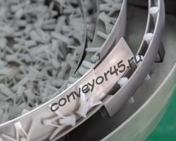 Купить вибробункер-ориентатор для ориентации и подачи пластиковых деталей