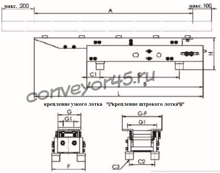 электромагнитный вибратор для вибролотка