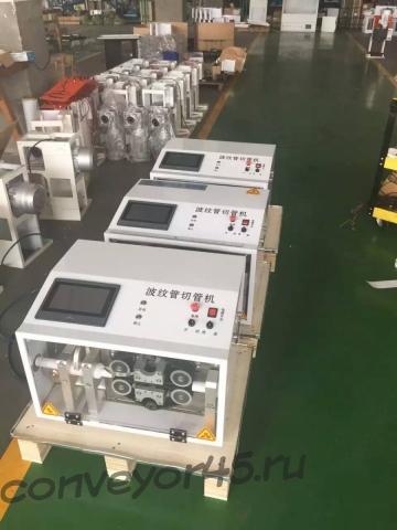 Автомат для отрезки гофрированной трубы с точностью 0,1 мм