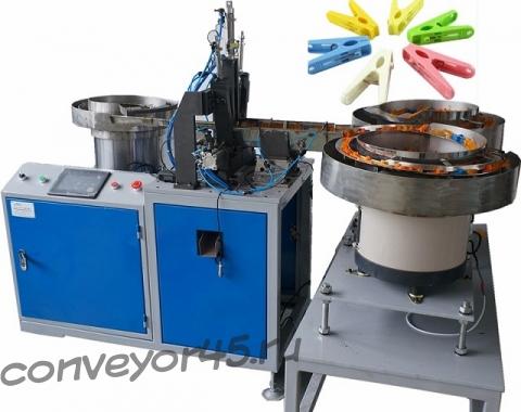 Автомат сборки бельевой прищепки