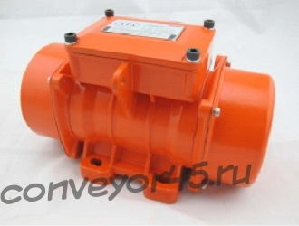Вибромоторы (промышленные вибраторы) для конвейеров, вибробункеров, вибролотков, вибросит и т.д.