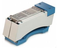 вибропривод электромагнитный NTL-450B для лотка