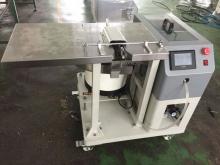 Автомат обвязки трубки проводов пластиковыми хомутами