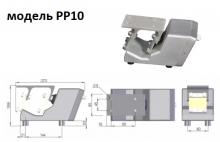 вибропривод вибролотка в пылезащитном корпусе PP10