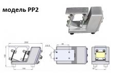 вибропривод вибролотка в пылезащитном корпусе PP2