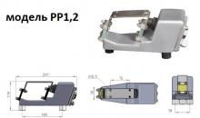 вибропривод вибролотка в пылезащитном корпусе PP1,2