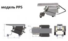 вибропривод вибролотка в пылезащитном корпусе PP5
