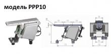 вибропривод вибролотка в пылезащитном корпусе PPР10