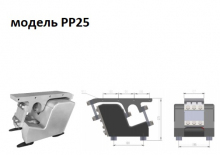 вибропривод вибролотка в пылезащитном корпусе PPР25