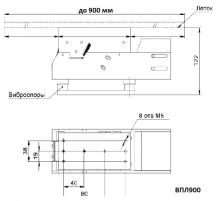Линейные электромагнитные виброприводы серии ВПЛ предназначены для использования в вибролотках, виброконвейерах.